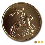 Goldmünze Russland 50 Rubel Gold St. Georg 2012 in PROOF mit Zertifikat